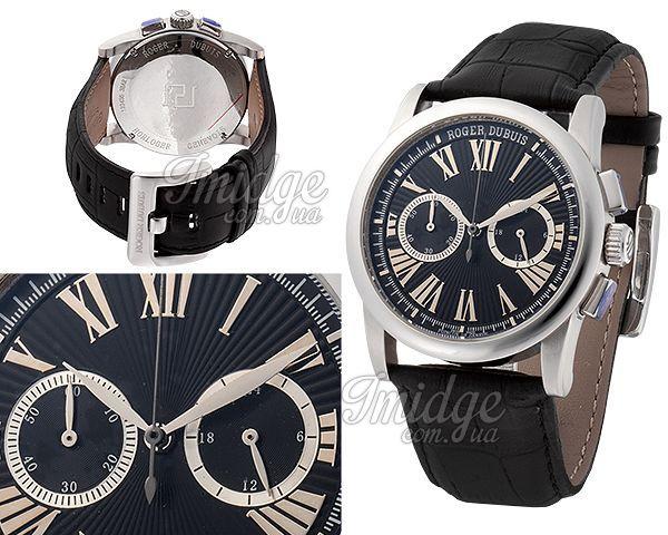Мужские часы Roger Dubuis  №N2542