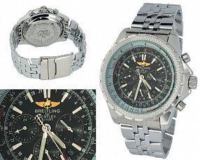 Копия часов Breitling  №MX0428