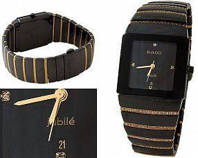 Унисекс часы Rado  №MX2576