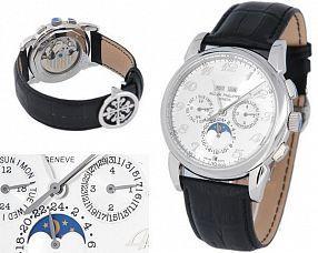 Мужские часы Patek Philippe  №N0032
