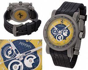 Копия часов Ferrari  №N1512