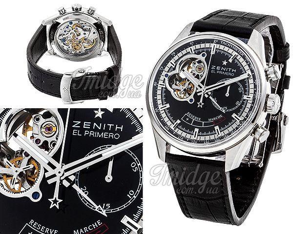 Мужские часы Zenith  №N2473