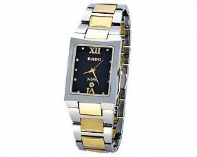 Унисекс часы Rado Модель №MX1098