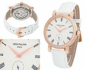 Женские часы Patek Philippe  №N2171
