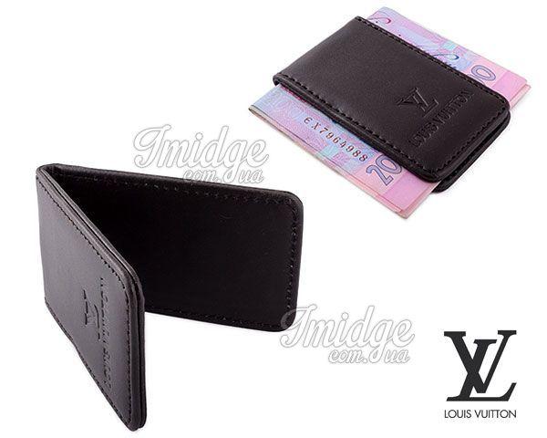 Зажим для денег Louis Vuitton  Z0029