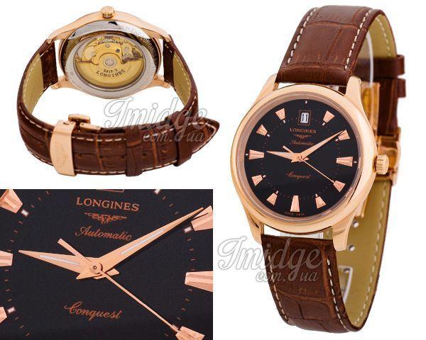Мужские часы Longines  №N1223