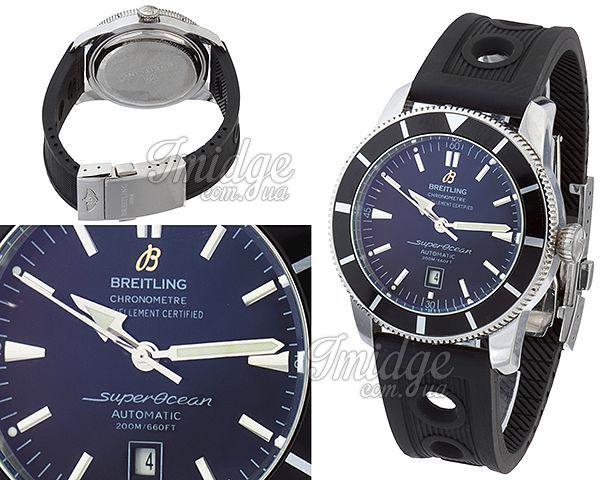 Мужские часы Breitling  №MX2972
