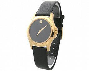 Унисекс часы Movado Модель №MX0160