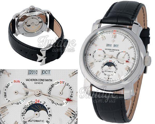 Мужские часы Vacheron Constantin  №M3309