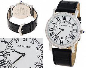 Копия часов Cartier  №MX0984