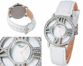 Копия часов Chopard  №MX0500