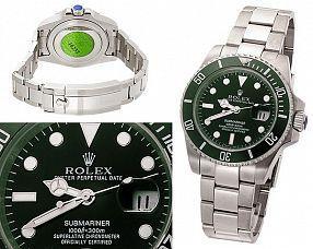 Копия часов Rolex  №MX3124