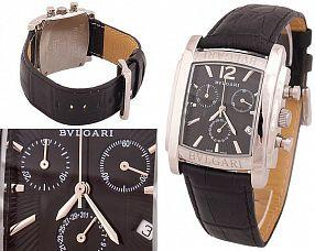Копия часов Bvlgari  №MX0256