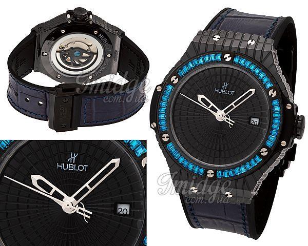 Женские часы Hublot  №MX2827
