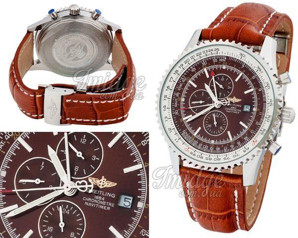 Мужские часы Breitling  №N0230