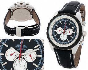 Копия часов Breitling  №N2040