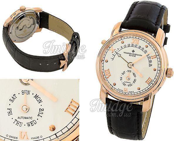Мужские часы Vacheron Constantin  №P1334