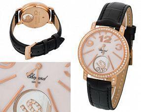 Женские часы Chopard  №MX1585