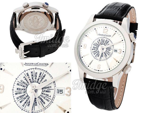Мужские часы Jaeger-LeCoultre  №MX2109