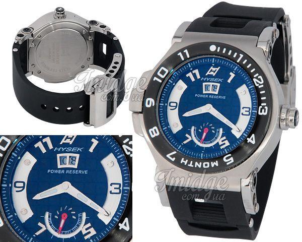 Мужские часы Hysek  №MX0673