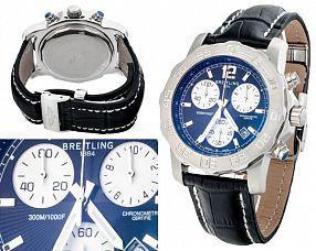 Мужские часы Breitling  №N1591