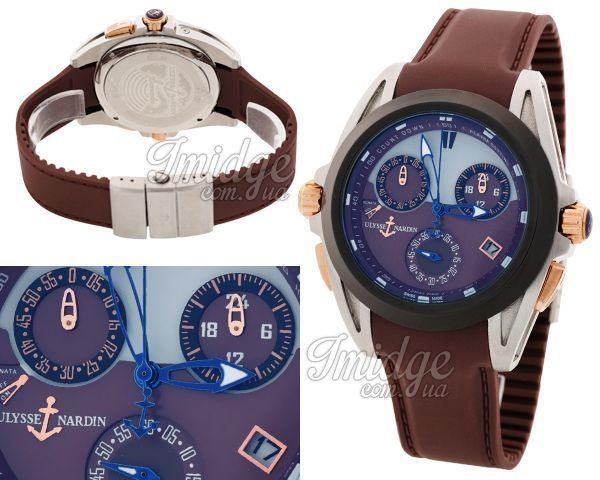 Мужские часы Ulysse Nardin  №MX2423