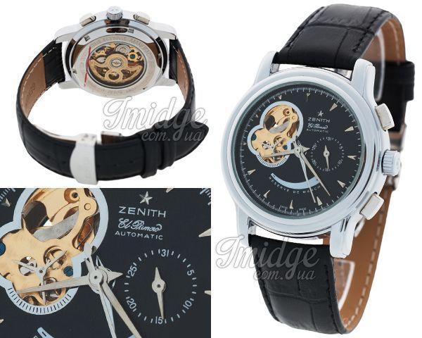 Мужские часы Zenith  №MX2604