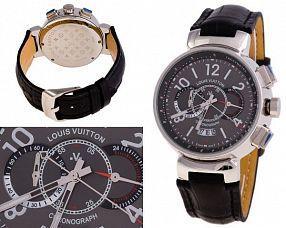 Мужские часы Louis Vuitton  №N0797