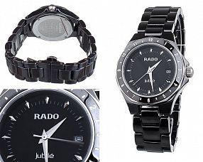 Унисекс часы Rado  №MX1147