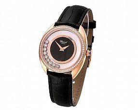 Копия часов Chopard Модель №MX3058