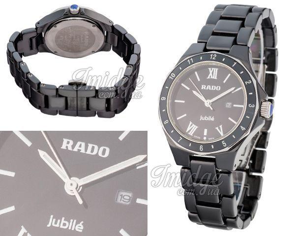 Унисекс часы Rado  №MX1949