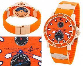 Мужские часы Ulysse Nardin  №N2257