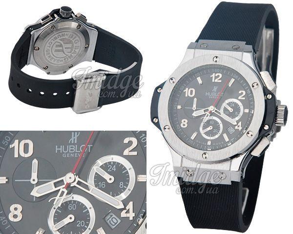 Унисекс часы Hublot  №N0467