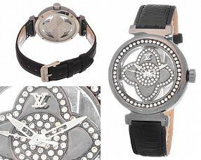Женские часы Louis Vuitton  №N1233