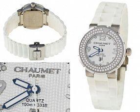 Копия часов Chaumet  №N0856-1