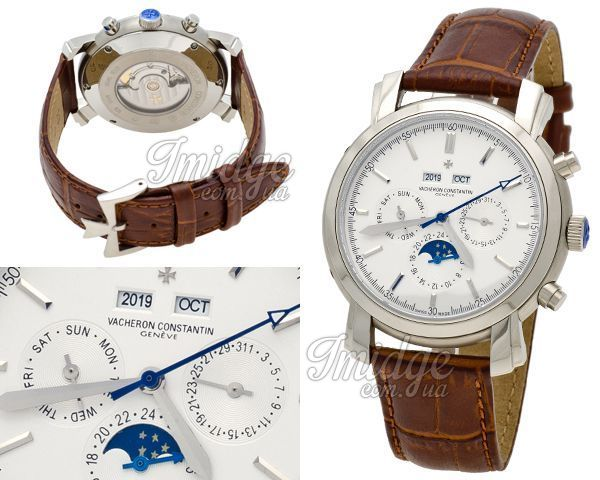Мужские часы Vacheron Constantin  №MX1116