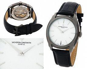 Мужские часы Vacheron Constantin  №N2272