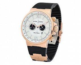 Мужские часы Ulysse Nardin Модель №MX2859