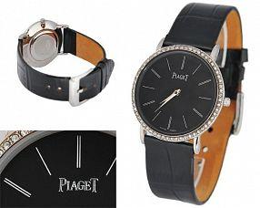Женские часы Piaget  №C0556-2
