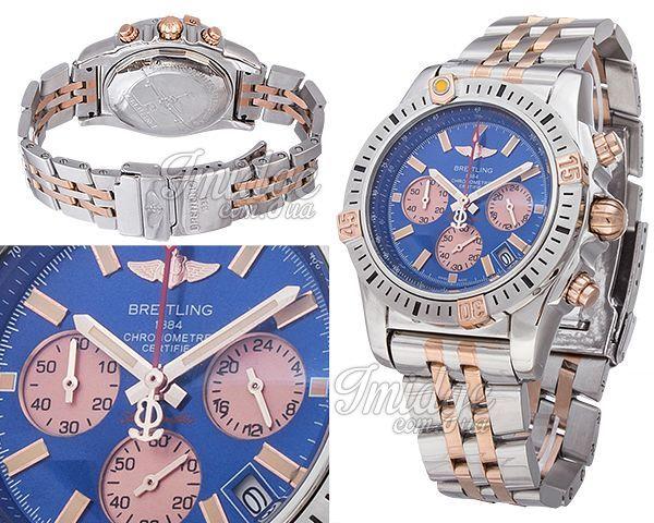 Мужские часы Breitling  №MX3005
