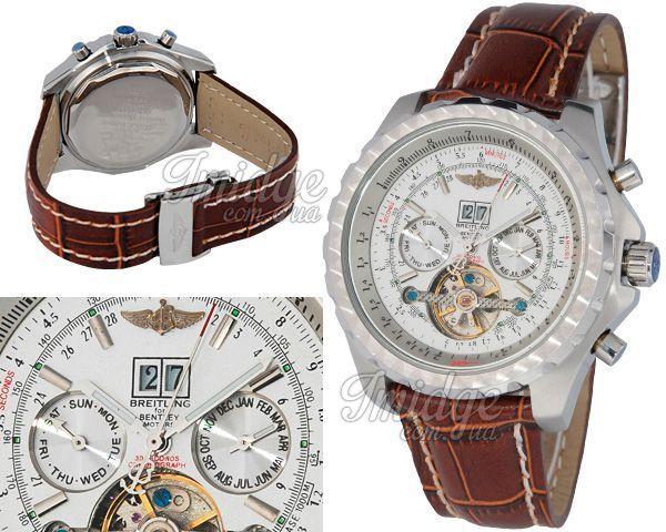 Мужские часы Breitling  №MX0450