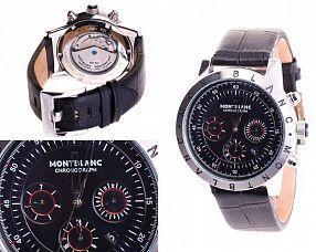 Копия часов Montblanc  №N0814
