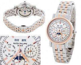 Мужские часы Patek Philippe  №N2431