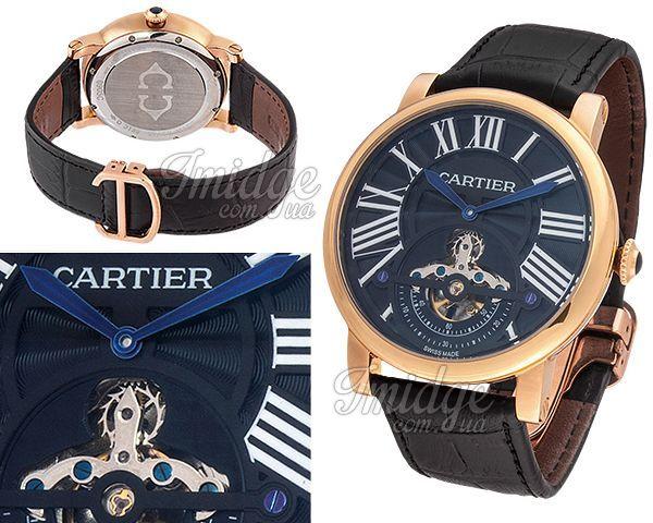 Мужские часы Cartier  №MX3010