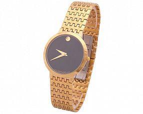 Унисекс часы Movado Модель №MX0258