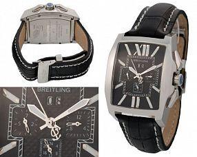 Копия часов Breitling  №MX1679