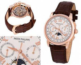 Копия часов Patek Philippe  №M3938
