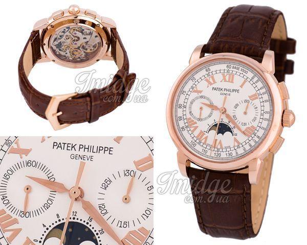 Мужские часы Patek Philippe  №M3938
