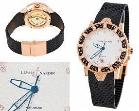 Копия часов Ulysse Nardin  №MX0996