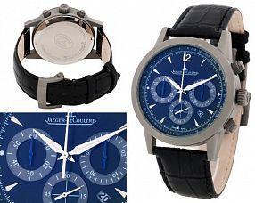 Мужские часы Jaeger-LeCoultre  №N2297